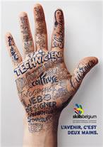 The future's in your hands (L'avenir, c'est deux mains)