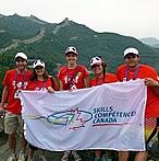 Skills Canada in China