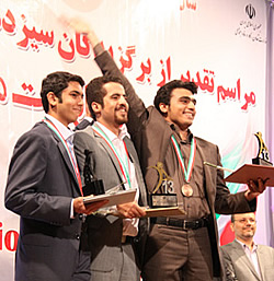 iran_closing_ceremony.jpg